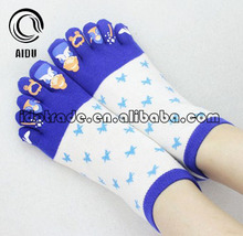 colorful blue cute dots cotton socks five-toes socks