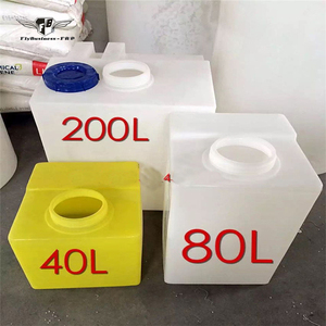 hot sale 40L 80L150L 200L 300L PE square plastic water tank