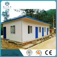 Easy to installation cheap prefab steel structure house new product cheap prefab homes construction building