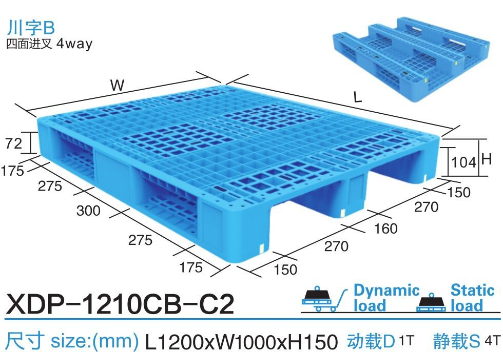 Heavy duty 4-way single faced cheap plastic pallet with nine foot