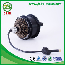 JB-75A Small 36v 250w Gear Electric Bike Wheel Hub Motor