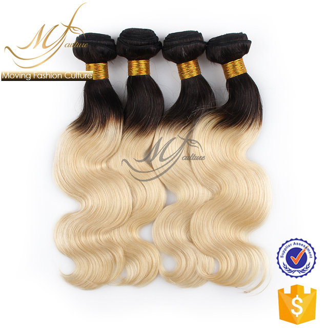 two tone weft body wave wet and wavy ombre colored indian human hair weave