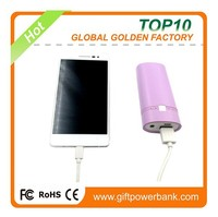 Best gift mobile phone charger bulk low price mobile charger in china