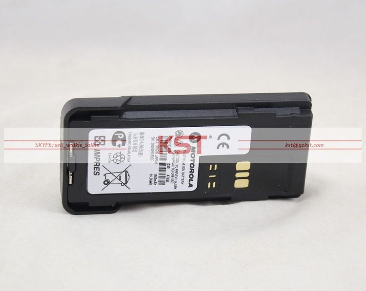 DP4801 DMR digital radio PMNN8128A 1900mAh Li-ion Battery