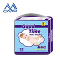 Super absorbency baby diaper, disposable baby diaper, new born baby diaper