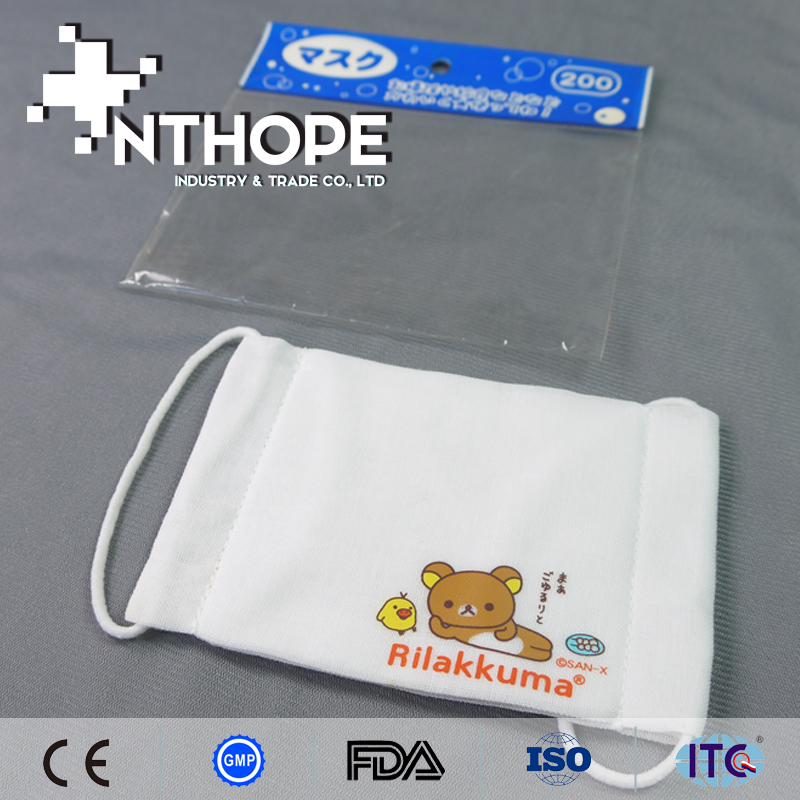 clinic hospital product kids face mask