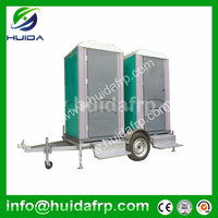 China Huida best quality plastic portable toilet/wc/washroom for sale