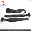 Single Donor Smooth And Shiny 22 Inch Virgin Remy Brazilian Hair Weft