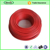 PVC insulated eletrical wire double rubber cable