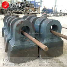 Hammer mill crusher spare parts wear resistant hammer