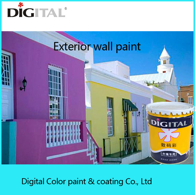 Super multifunctional exterior wall paint primer
