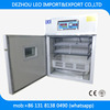LEO-176 small chicken egg incubator hatcher hatching machine cheap price