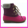 Child New Bright Active Ankle Snow