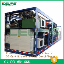 China Best Automatic crops Vacuum Cooler Factory