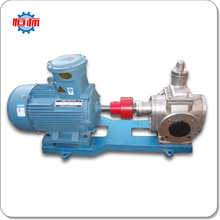 Hengbiao china KCB series stainless steel lubrication explosion-proof transfer booster delivery system gear oil pump