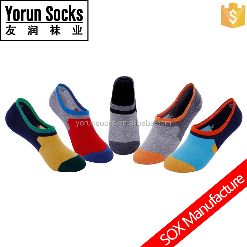 Customized ankle cotton socks colorful comfortable YZY for man and woman sports socks