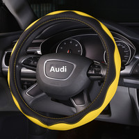 universal steering wheel caps for yellow color wheelscar cover car steering wheel cover for Audi