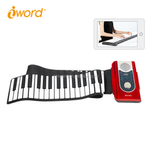 iWord Hot selling 2017 toy piano for sale with sustain pedals for sale piano