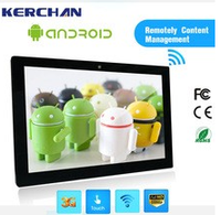 Touch screen 15.6 inch android tablet PC with 32 GB ROM 2GB RAM