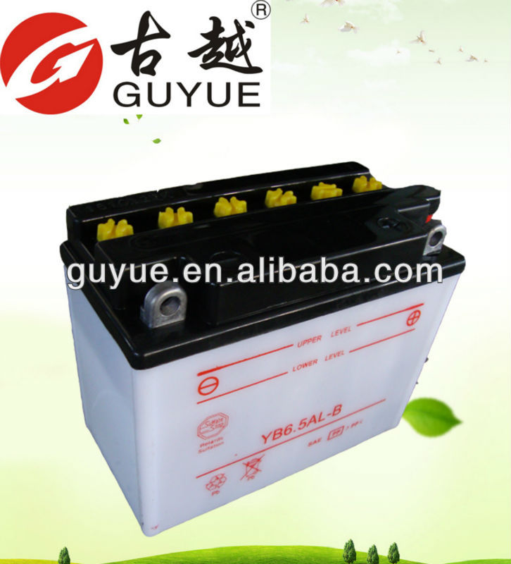 best price 12v motorcycle battery made in china