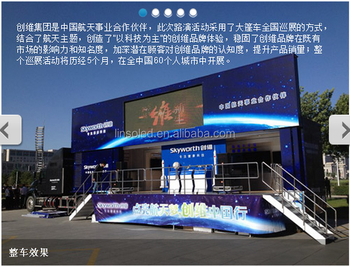 YES-C40 Outdoor Mobile LED Screen Stage trailer/digital led truck/outdoor digital sales trailer