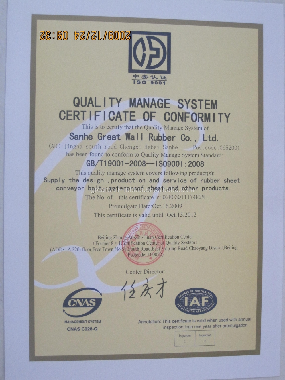 rubber gasket sheet seal SBR NBR EPDM CR Butyl NR quality with fabric finish impression surface