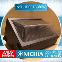 Free Samples60w wall pack unit, led wallpack led light, rotating led wall wash light