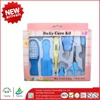 colorful China baby body care sets in hot selling