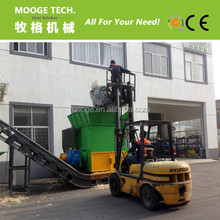 Waste Agriculture film shredding machine/plastic film shredder machine