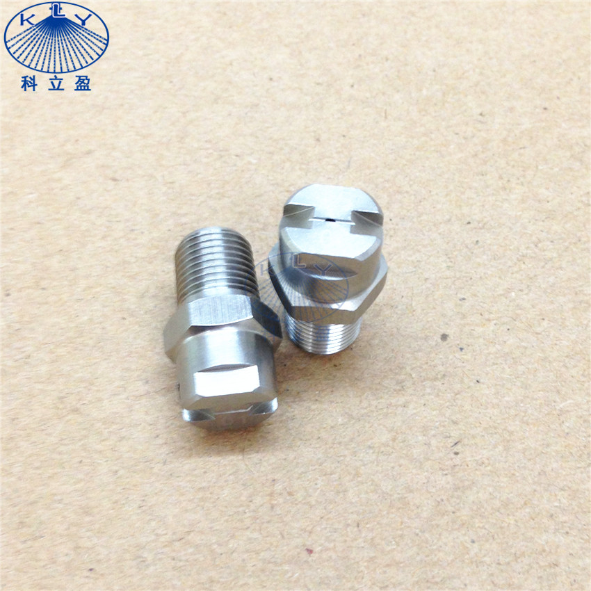 6520 flat spray nozzle for product washing