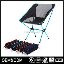 fishing kids aluminium small portable elderly outdoor camping folding chair