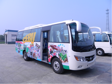 30 seater city bus for sale china brand