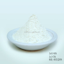 Supply Poultry Feed Zinc Oxide