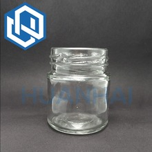 50 ml Glass Jars for Honey and Jam with Screw Cap Food Grade Glass Cheap Price