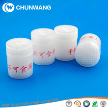 Bulk Buying from China Canisters Officinal Desiccant with Commercial Packaging Style