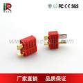 T Plug Male Female Deans RC Model Car Drone Battery Connector