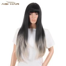 AISI HAIR grey hair synthetic wig mixed grey wig ombre grey wig