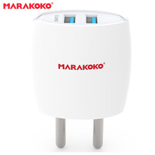 Marakoko MA4 2-Port USB With Smart ID Wall Charger India Plug for Mobile