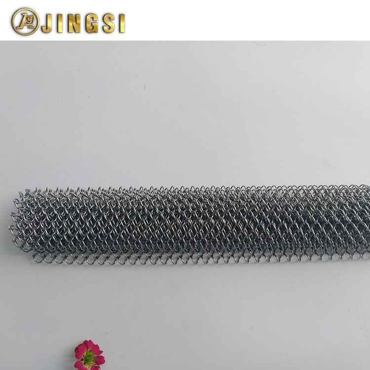 China Metal Mesh Curtain Wholesale