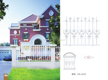 2016 hot sale models of gates and iron fence/prefab metal fences from china at factory price/custom models of gates and iron fen