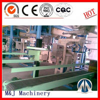 New cheap automatic map packing machine