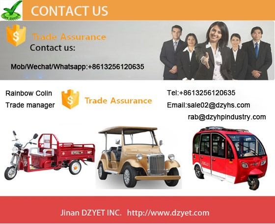 2016 new type full cover electric rickshaw price