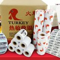 "57x50 ECO POS Paper 2 1/4"" x 50' Thermal Paper 50 Rolls/case"