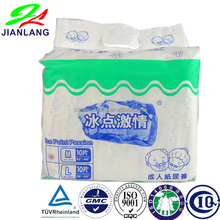 disposable adult diaper in bale