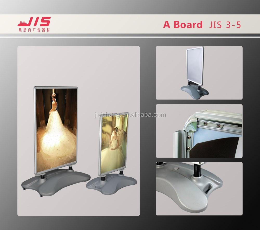 JIS3-5,Newly double side waterbase A1 size Aluminum frame Outdoor Poster display stand