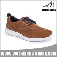 newest simple style of young men brown color suede PU comfortable casual shoes from china
