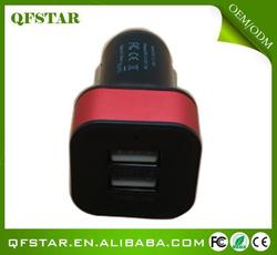 2015 wholesale Mini 2.4a dual usb car charger for iphone/ipad