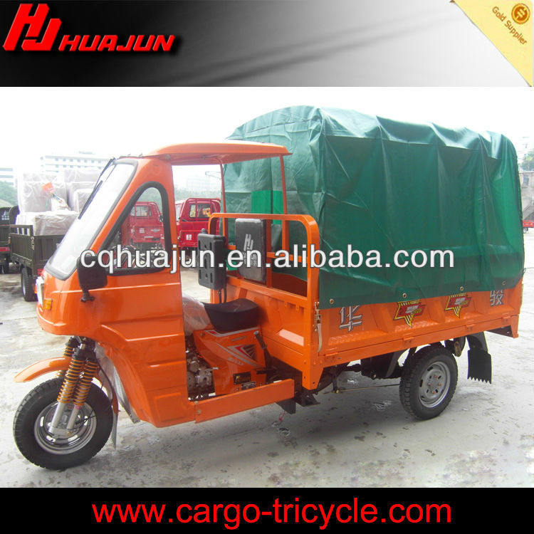 HUJU 200cc chinese three wheeler motorcycle / tricycle bicycle engine kit / 200cc chopper for sale