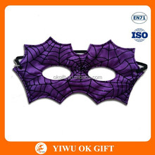 Purple spider mask/ Halloween party polyester eye mask