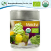 OEM Tin Can Gift Pack Organic Matcha Green Tea Powder